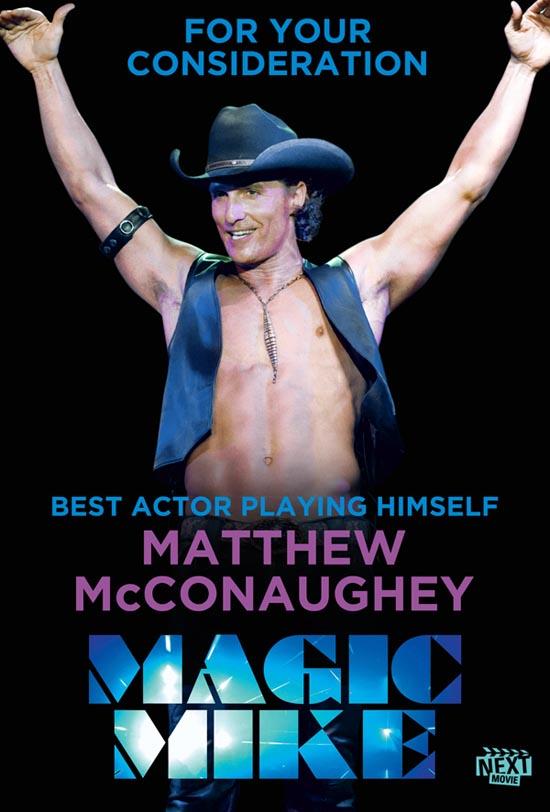 Oscar-campaign-Magic-Mike