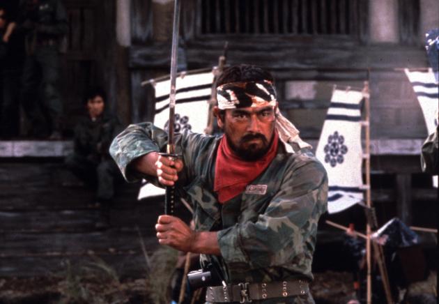 GI Samurai 1a