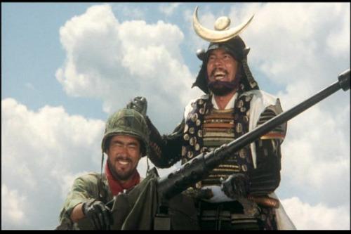 GI Samurai 1b